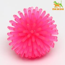 Шарик для кошек игольчатый, мягкий, 3,5 см, розовый Ош