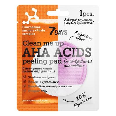 Отшелушивающий пилинг-пэд для лица 7 DAYS CLEAN ME UP АНА-кислоты, 5 г - Фото 1