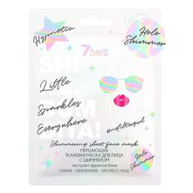 Мерцающая тканевая маска для лица 7DAYS SHINE, BOMBITA HYPNOTIC, 25 г