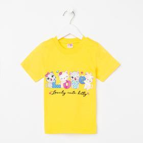 Футболка для девочки, цвет жёлтый/кошечки, рост 98 см