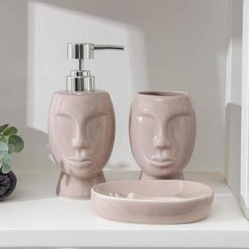 Набор аксессуаров для ванной комнаты Доляна «Вуду», 3 предмета (мыльница, дозатор для мыла, стакан), цвет молочный Ош