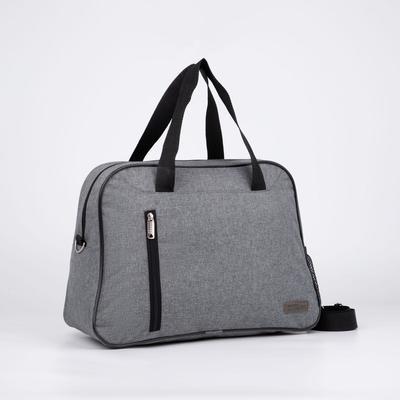 Сумка спортивная, отдел на молнии, наружный карман, длинный ремень, цвет серый - Фото 1