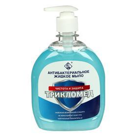Антибактериальное жидкое мыло Трикломед, с дозатором,  500 г