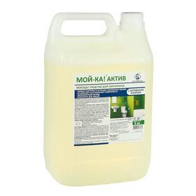 Моющее средство для сантехники Мой-ка Актив, 5 кг