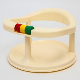 Сиденье детское для купания на присосках Giraffix, цвет МИКС Ош