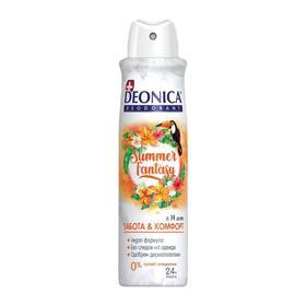 Дезодорант Deonica Summer Fantasy (Vegan Formula), спрей, 150 мл