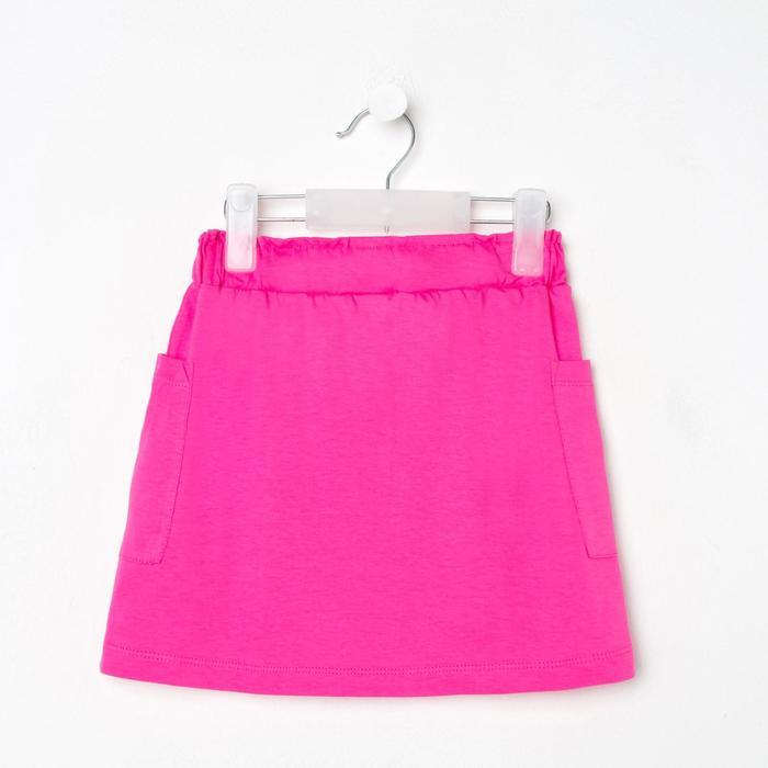 Юбка для девочки, цвет тёмно-розовый, рост 98 см