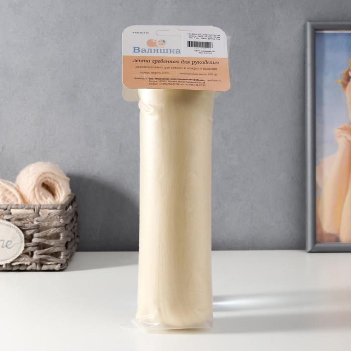 Волокно для валяния Валяшка LG_Wool шерсть 100% 100гр 27 мкм. 75 мм. цв.суровый (25)