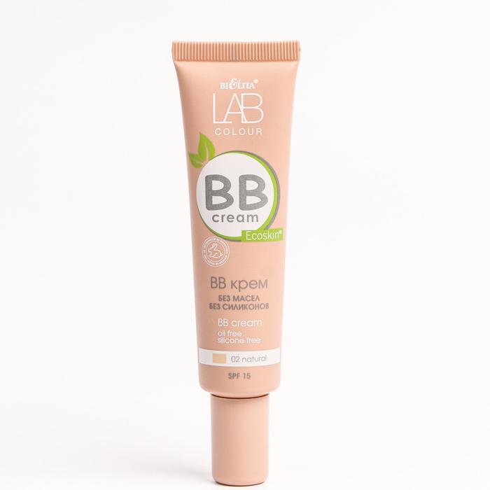 BB-крем Bielita без масел и силиконов, тон 02 natural, 30 мл
