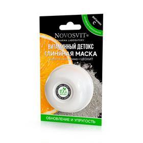 Глиняная маска NOVOSVIT Витаминный детокс с цедрой апельсина, 25 г