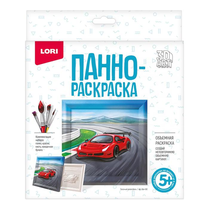"""3D Art.Панно-раскраска """"Гоночный автомобиль"""" Ирп-012"""