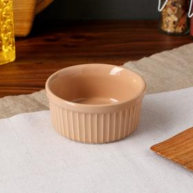 "Форма для выпечки ""Рамекин"", бежевый, керамика, 0.25 л"