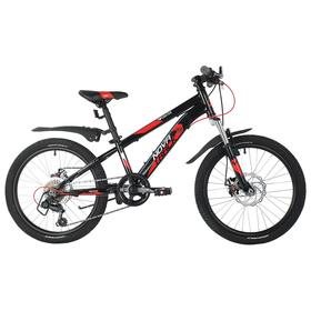 """Велосипед 20"""" Novatrack Pointer, 2021, цвет черный"""