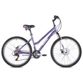 """Велосипед 26"""" Foxx Bianka D, 2021, цвет фиолетовый, размер 17"""""""