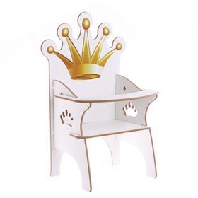 Стульчик для кормления серия «Короны»