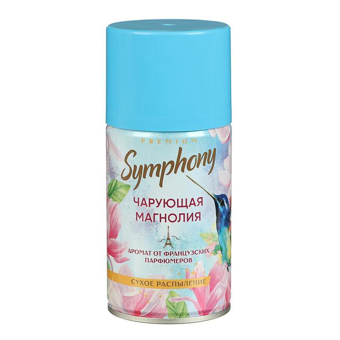 """Автоматический освежитель воздуха """"Symphony"""" Premium, Чарующая магнолия сменный блок, 250 мл"""