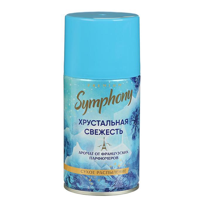"""Автоматический освежитель воздуха """"Symphony"""" Premium, Хрустальная свежесть сменный блок, 250"""