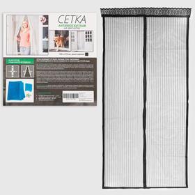 Сетка антимоскитная для дверей, 100 × 210 см, на магнитах, цвет черный Ош