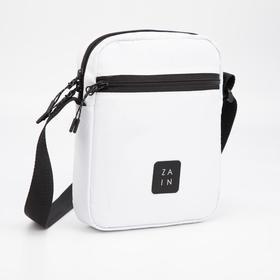 Сумка, отдел на молнии, наружный карман, цвет белый