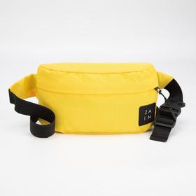 Сумка поясная, отдел на молнии, наружный карман, цвет жёлтый