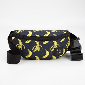Сумка поясная, отдел на молнии, наружный карман, цвет тёмно-синий, «Банан»