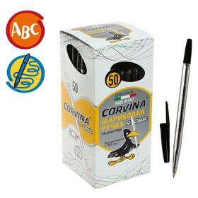 """Ручка шариковая Corvina """"51 Classic"""" черные чернила, узел 0,7 мм, прозрачный корпус"""