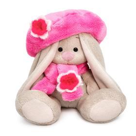 Мягкая игрушка «Зайка Ми в берете и шарфике», 15 см