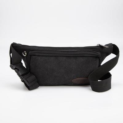 Сумка поясная, отдел на молнии, наружный карман, цвет чёрный - Фото 1