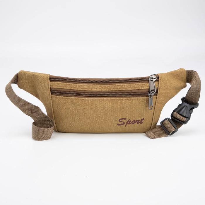 Сумка поясная, отдел на молнии, наружный карман, цвет светло-коричневый