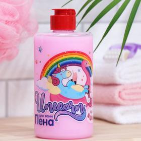 Пена для ванн Unicorn Bubble Gum, 460 мл
