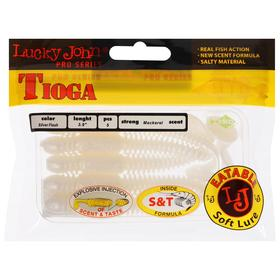 Виброхвост съедобный LJ pro series tioga, 10 см, 026, набор 5 шт.
