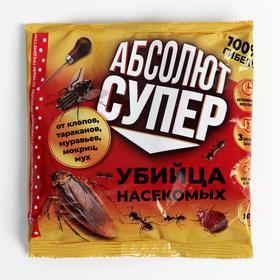 Дуст от насекомых  'Абсолют супер', пакет, 100 г Ош
