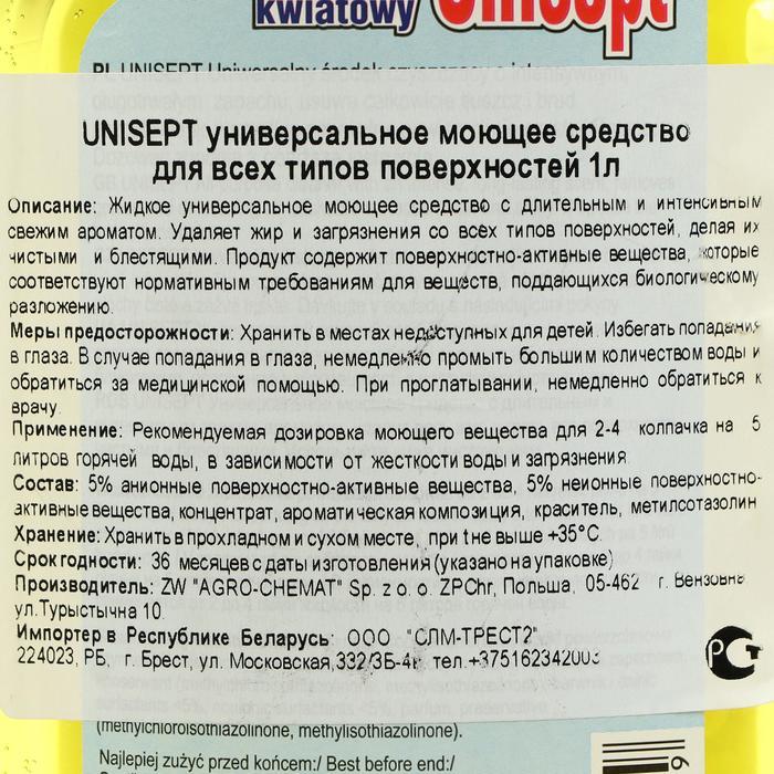Чистящее средство Unisept для мытья полов, цветочный 1 л