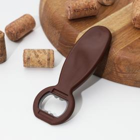 Открывалка «Крепыш», 12,5 см, цвет коричневый