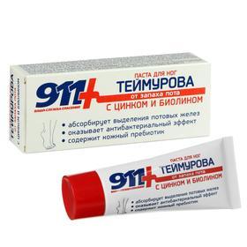 Паста для ног «911 Теймурова», 50 мл
