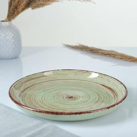 Тарелка для нарезки, 26см, мята
