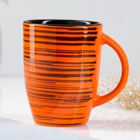 "Чашка ""Грация"", 0,35л, тигровая"