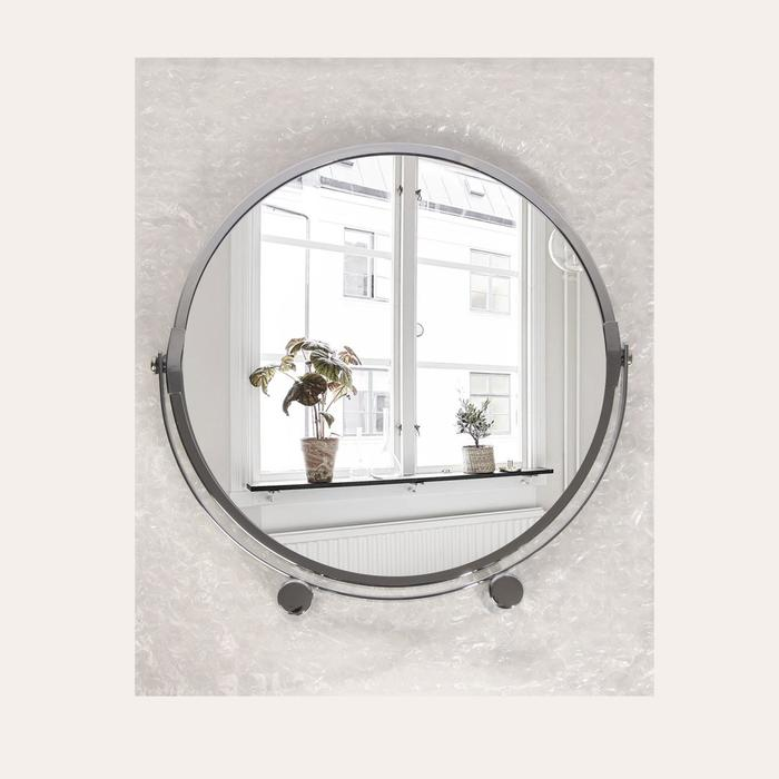 Зеркало ПОДАРОЧНОЕ наст мет нож круг (2) МЕТАЛЛ-ПРЕМИУМ d19/21,5*21,5см увел серебр пупыр
