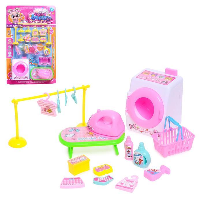 Аксессуары для кукол, стиральная машина с аксессуарами, МИКС