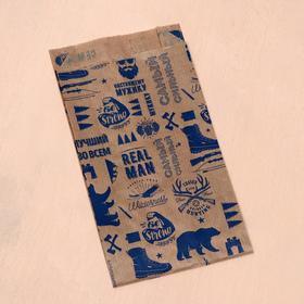 Пакет бумажный, крафт, 'Самому-самому', V-образное дно, 20 х 11 х 3,5 см Ош