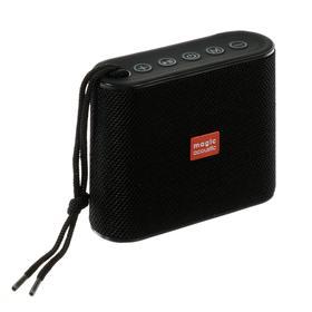 Портативная колонка SK1020BK, microSD/USB, Bluetooth 5.0, 5 Вт, 1200 мАч, черная