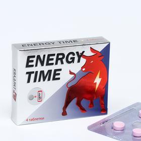 Энерджи тайм, 4 таблетки Ош