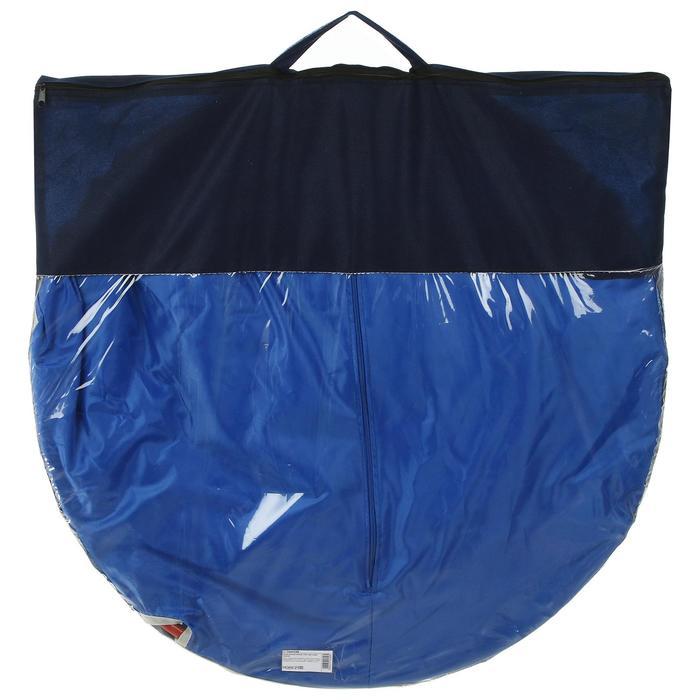 Качель-гамак детская Кенгуру d750, цвет синий