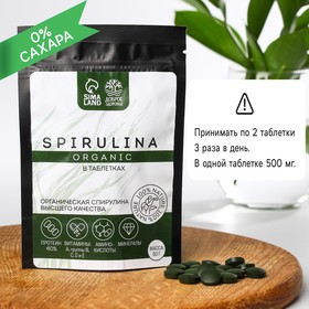 Спирулина органическая в таблетках SPIRULINA, 50 г