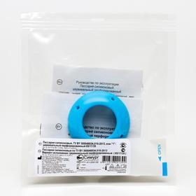 Пессарий цервикальный перфорированный (65/17/35), силиконовый
