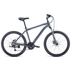 """Велосипед 26"""" Forward Hardi 2.1 disc, 2021, цвет серый матовый/черный, размер 18"""""""