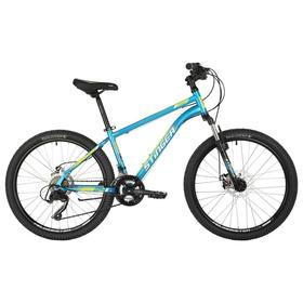 """Велосипед 24"""" Stinger Caiman D, 2021, цвет синий, размер 12"""""""