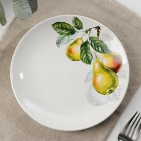 Тарелка «Груши», d=18,5 см