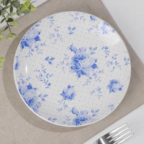 Тарелка «Кантри синие цветы», d=18,5 см
