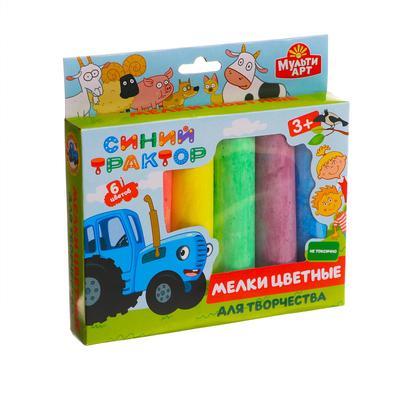 Мелки цветные, асфальтовые «Синий трактор» 6 цв. - Фото 1